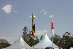 Ugandan and Japanese flags